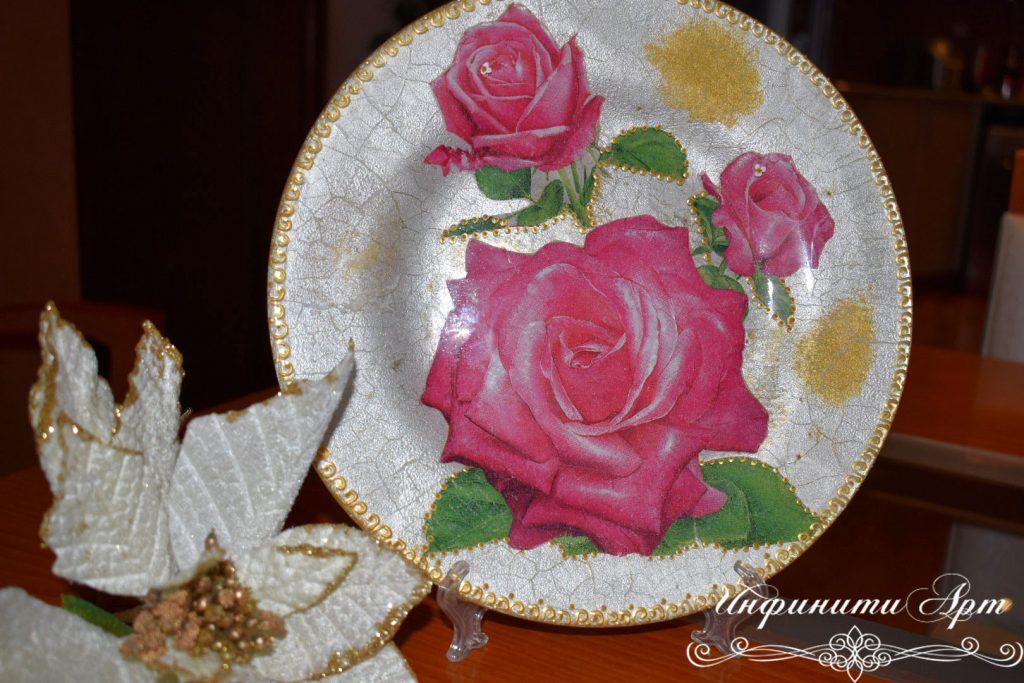 Декоративна чиния голяма