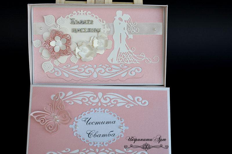 Поздравителна картичка в кутия 003