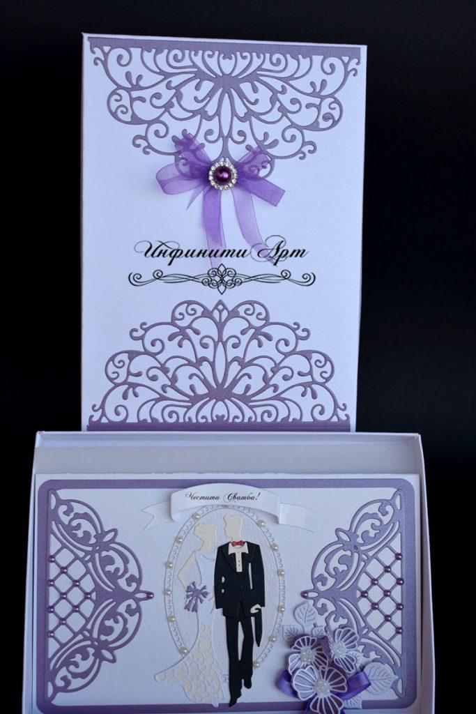 Поздравителна картичка в луксозна кутия 001