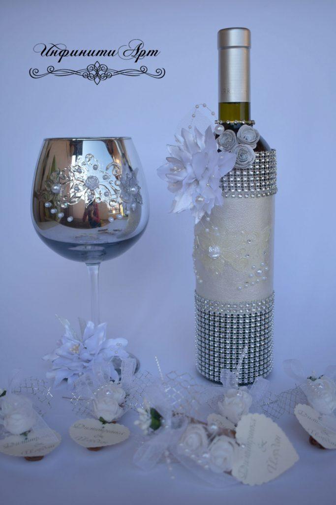 Сватбена бутилка с бокал