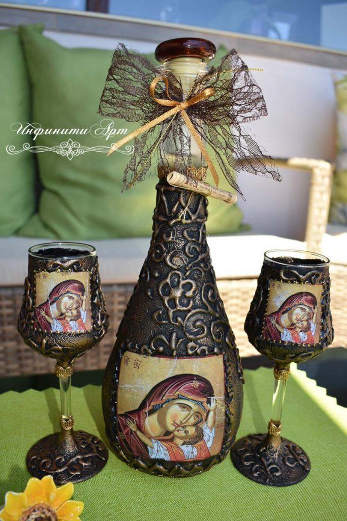 Комплект бутилка и две чаши