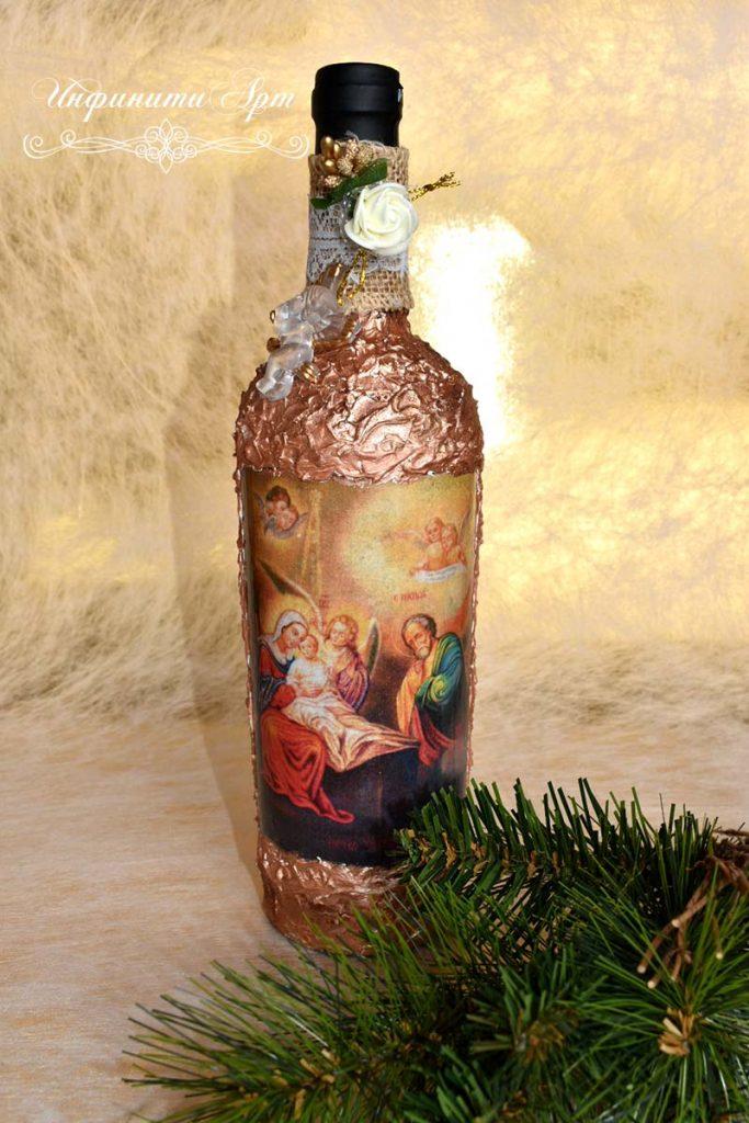 Бутилка вино с Икона