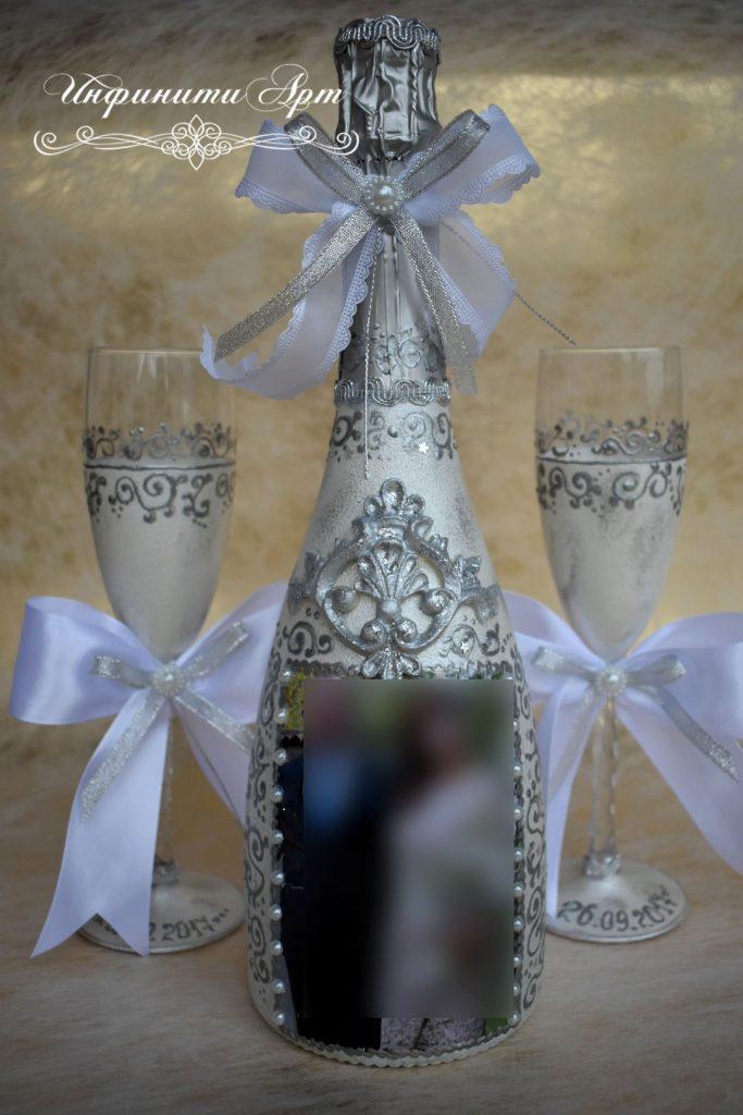 Комплект за Сребърна сватба 002