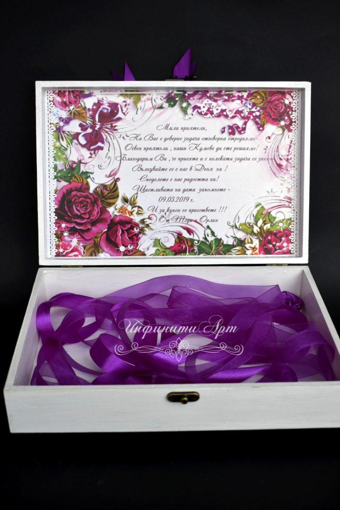 Кутия-покана а кръстници или кумове в лилаво