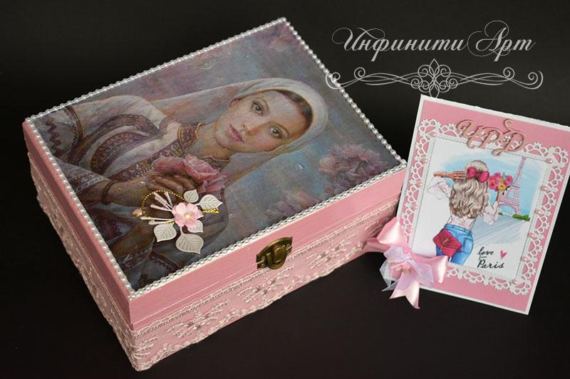 Кутия за бижута Българка