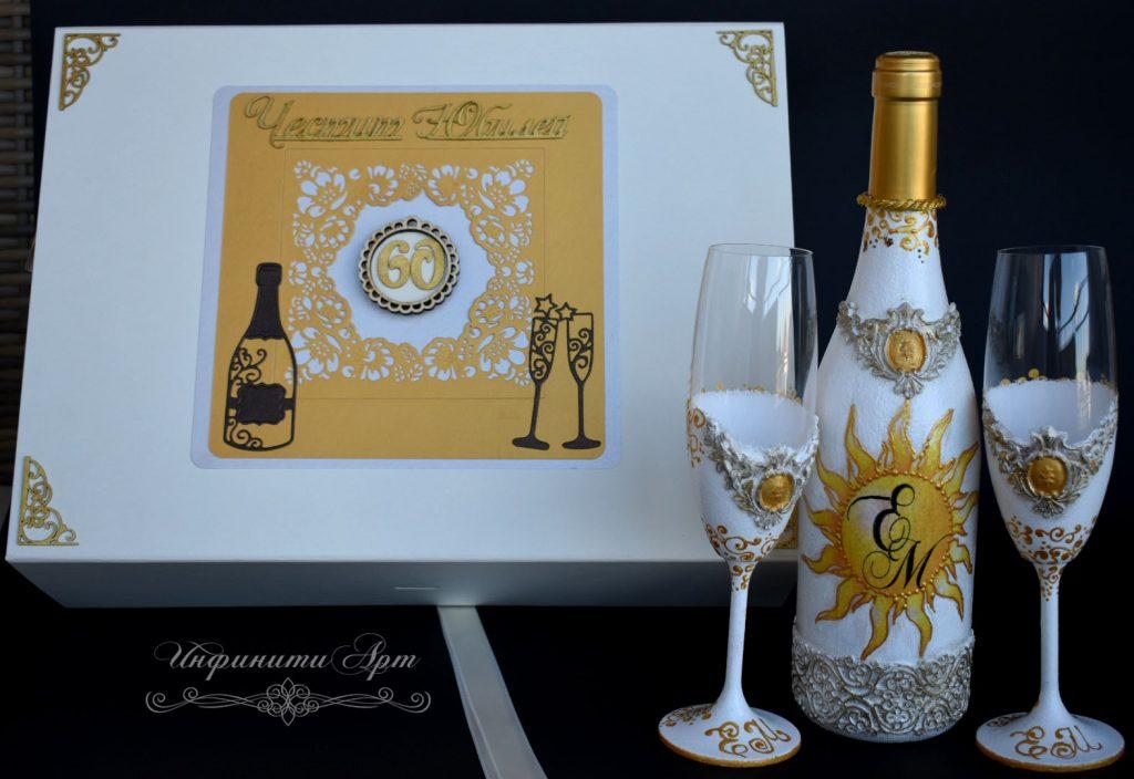 Комплект бутилка вино и чаши за Юбилей