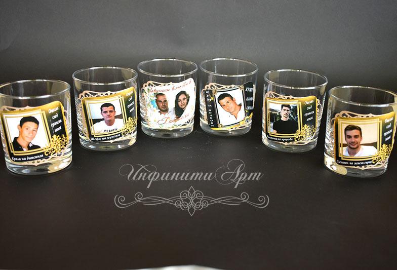 Чаши за мъжете