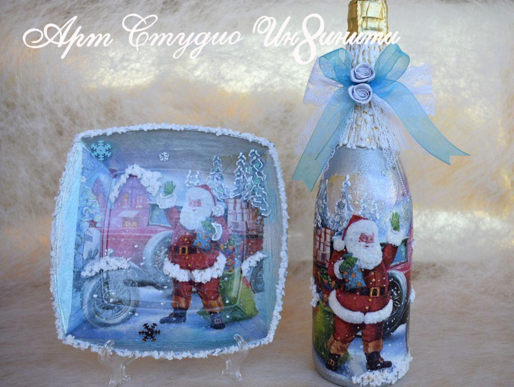 Комплект бутилка с декоративна чиния за Коледа