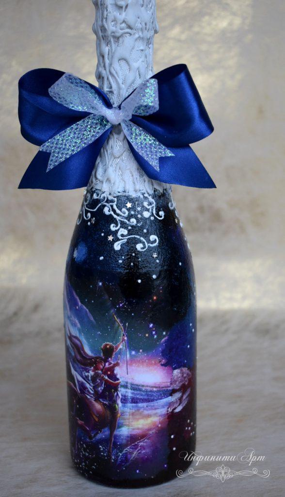 Зодиакална бутилка шампанско