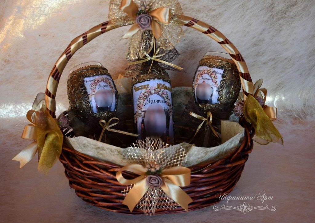 Комплект за Юбилей в кошница