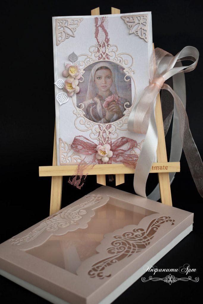 Поздравителна картичка в луксозна кутия за Рожден ден