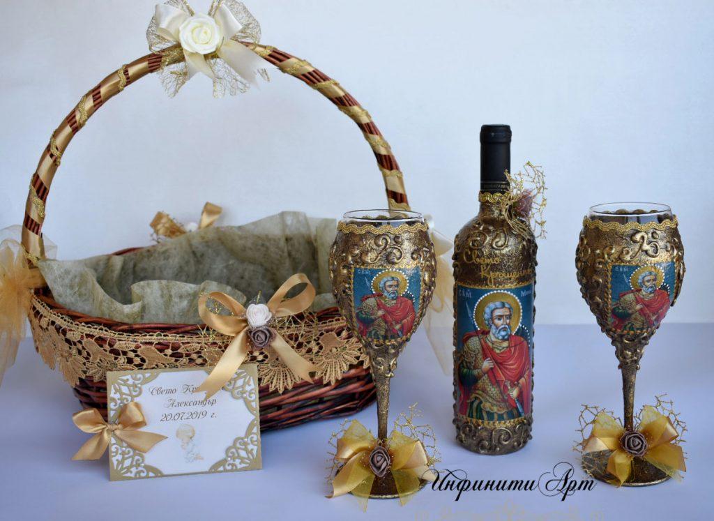 Подарък за Кръстници с изображение на Свети Мина