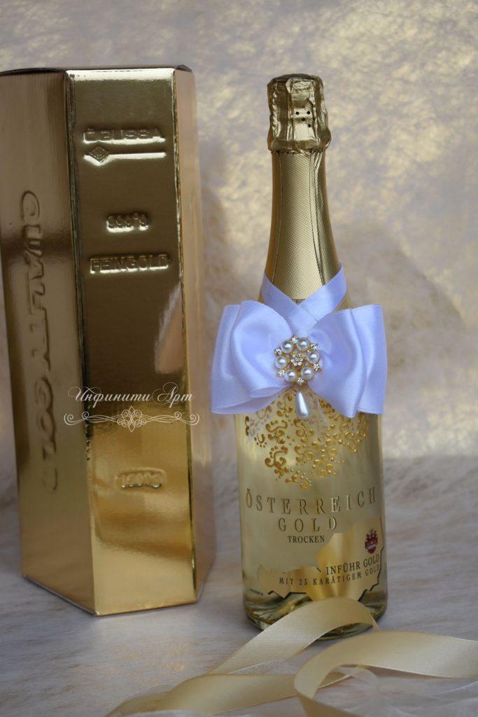 Бутилка Шампанско със златни частици