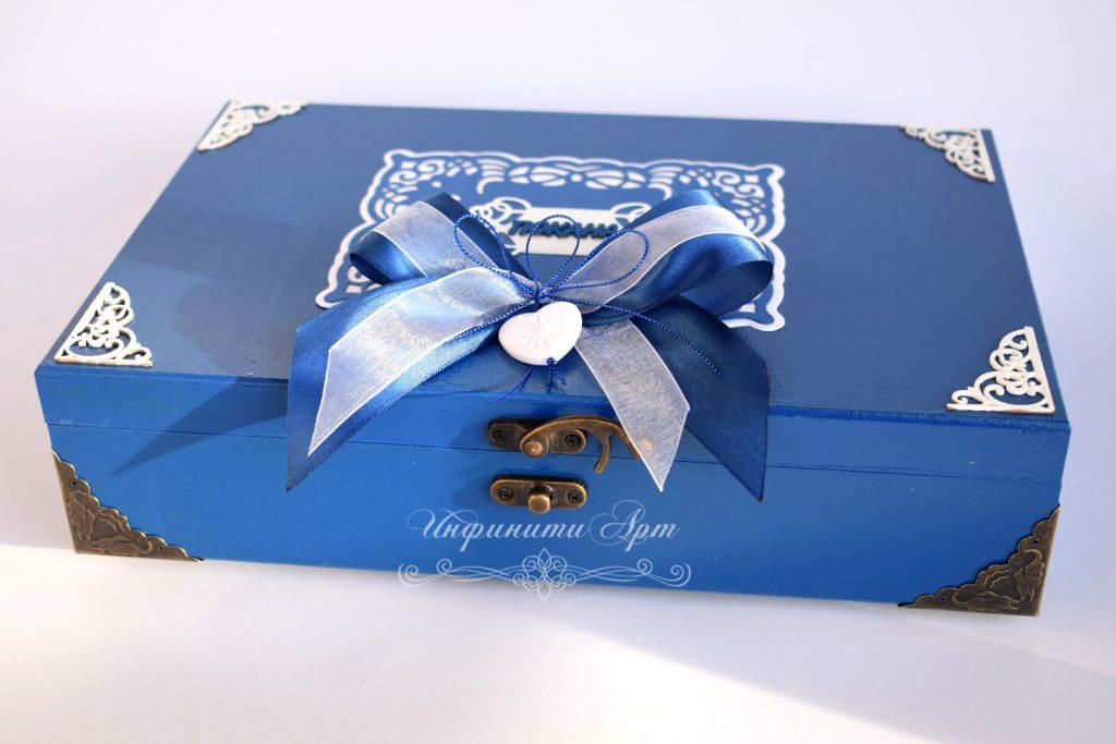 Кутия за  кръстник в синьо
