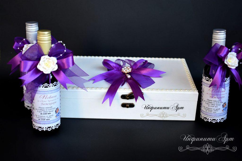 Кутия покана за Кръстници в лилаво