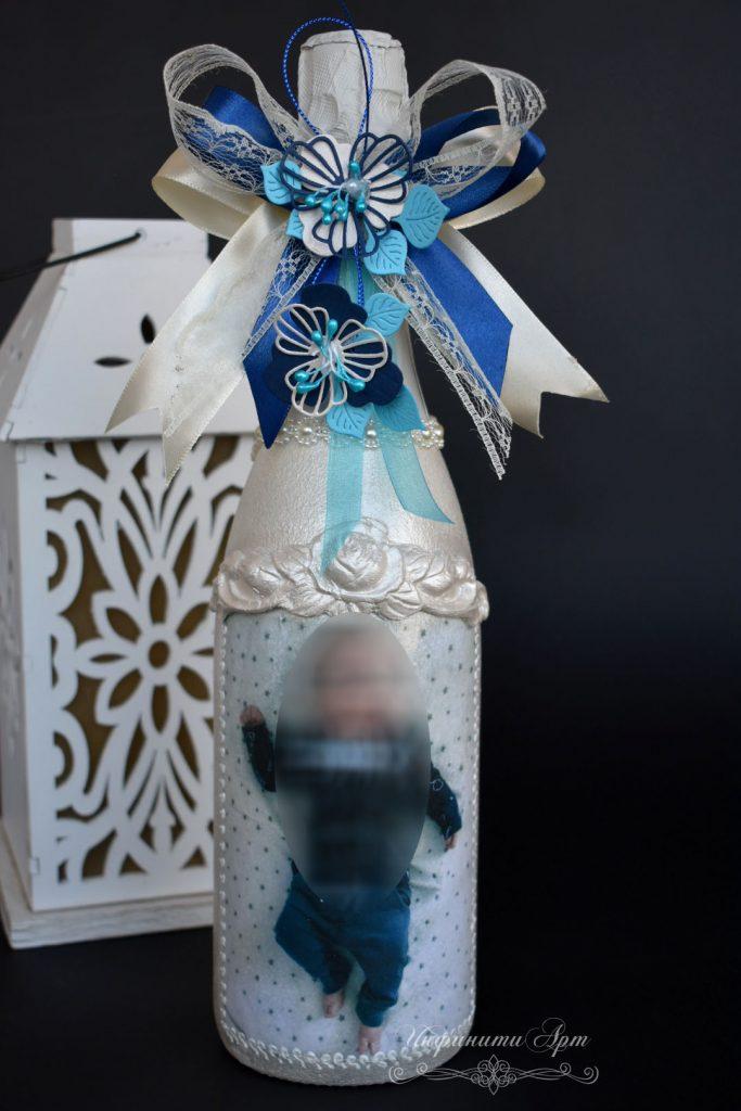 Бутилка със снимка за новородено бебе
